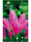 Тюльпан Хэппи Фэмили (Tulipa Happy Family)