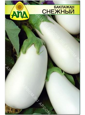 Баклажан снежный (Solanum melongena L.)