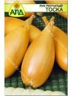 Лук репчатый Тоска (Allium cepa L.)
