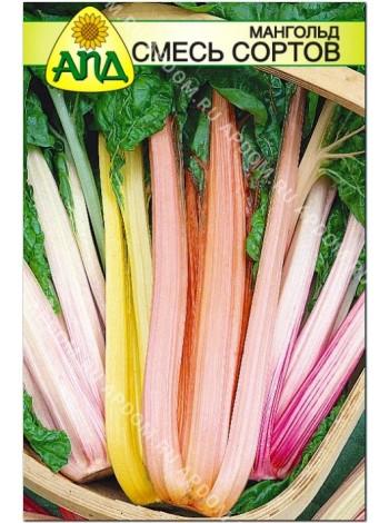 Мангольд смесь сортов (Beta vulgaris L.var.vulgaris)
