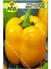 Перец сладкий Мистерия (Capsicum annum L.var.grossum)