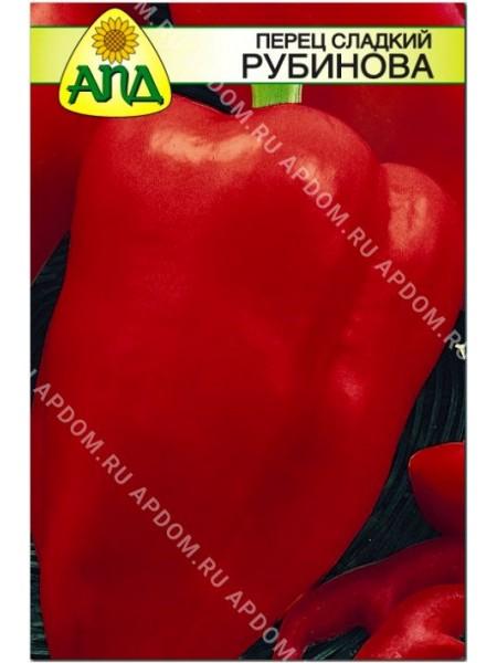 Перец сладкий Рубинова