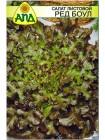 Салат листовой Ред Боул (Lactuca sativa)