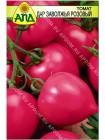 Томат Дар Заволжья Розовый (Lycopersicon esculentum)