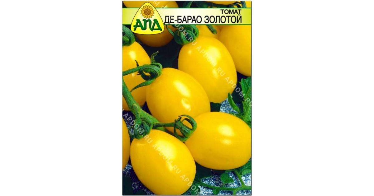 градуирование многослойность томат цитрина отзывы фото свой маршрут, нужно
