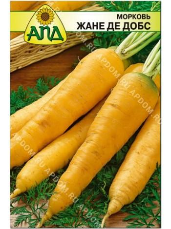 Морковь Жане де Добс (Daucus carota L.)