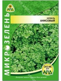 Микрозелень Кервель анисовый