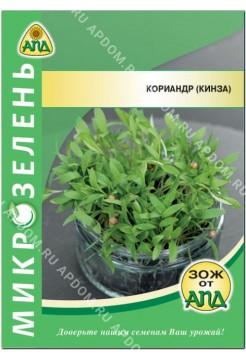 Микрозелень Кориандр (кинза)