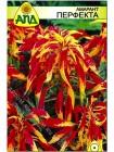 Амарант Перфекта (Amaranthus tricolor)