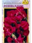 Душистый горошек Розовая Заря   (Lathyrus odoratus)