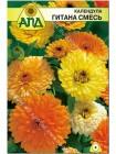 Календула Гитана смесь (Calendula officinalis)
