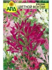 Клеома Цветной Фонтан (Cleome spinosa)