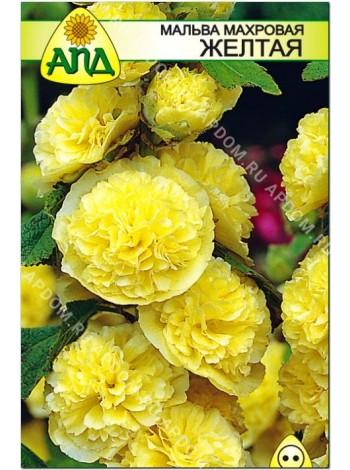 Мальва махровая желтая (Althaea rosea)