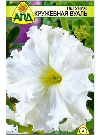 Петуния Кружевная Вуаль (Petunia x hybrida)