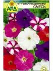 Петуния крупноцветковая смесь (Petunia grandiflora)