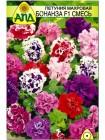 Петуния махровая Бонанза F1 смесь (Petunia multiflora)
