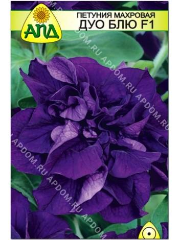 Петуния махровая Дуо Блю F1 (Petunia multiflora)