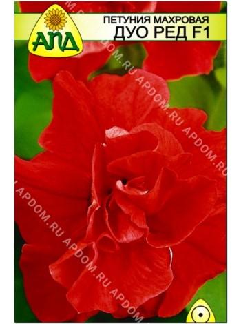 Петуния махровая Дуо Ред F1 (Petunia multiflora)