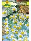 Ромашка аптечная Германия (Matricaria chamomilla)